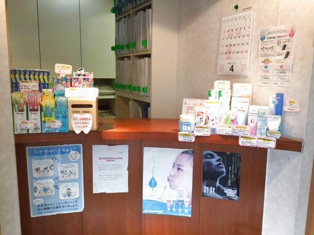こじま歯科医院_受付